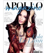 APOLLO MAGAZINE N°15