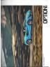 Option Auto n°228