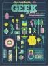 GEEK Magazine Hors-Série n°2