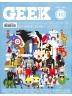 GEEK Magazine Hors-Série n°3